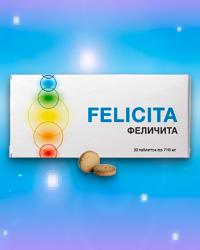 БАД «Феличита»