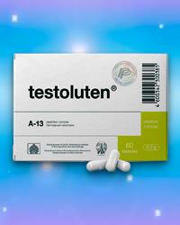 Тестолутен, 60 капсул