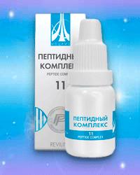Пептидный комплекс №11 (для восстановления мочевыделительной системы (почек))