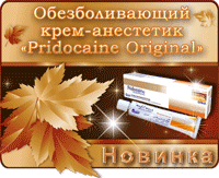 Pridocaine Original